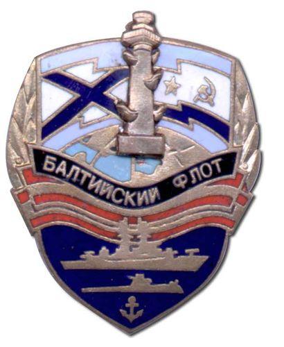 Открытка Балтийский флот
