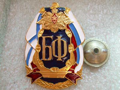 Открытка 18 мая — день Балтийского флота