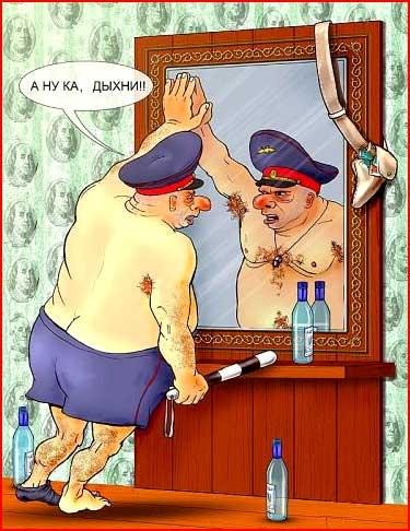 Открытка пьяный гаишник