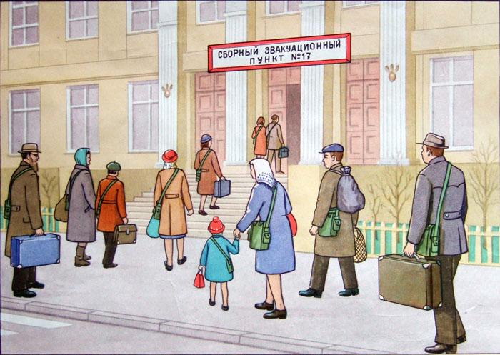 Советская открытка эвакуационный пункт