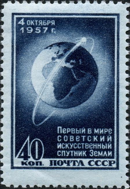 Открытка 4 октября 1957 года