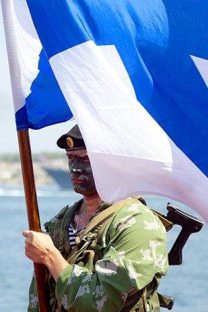 Открытка морской пехотинец