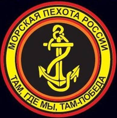Открытка 27 ноября — день морской пехоты
