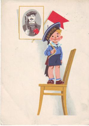 Ретро-открытка на день Октябрьской Революции
