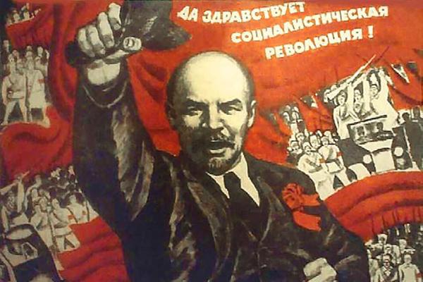 Открытка да здравствует Социалистическая революция!