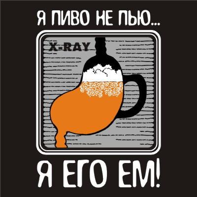 Смешная открытка про пиво