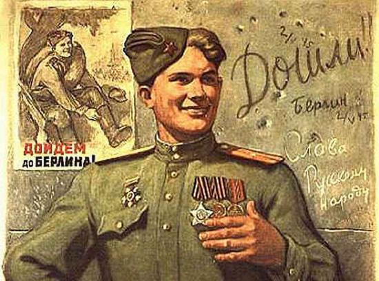 Открытка советский солдат