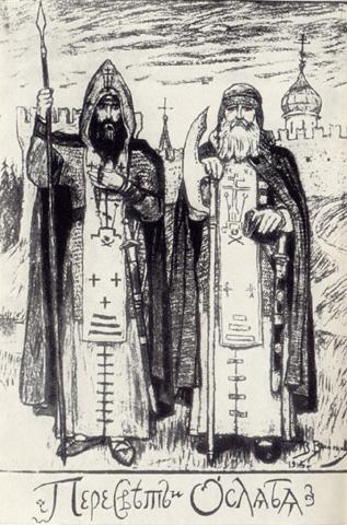 Открытка Пересвет и Ослябя — герои Куликовской битвы