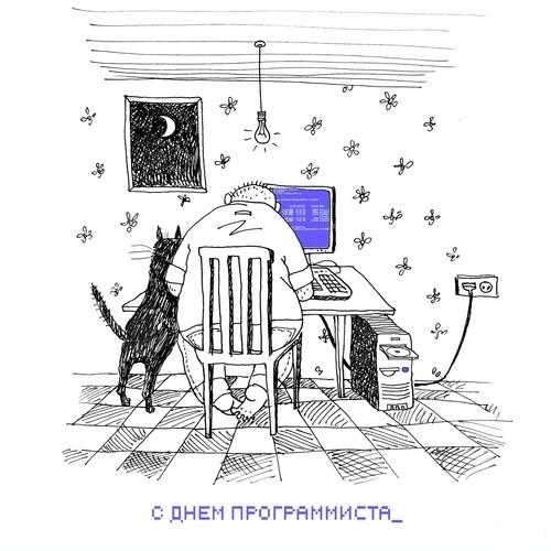 Открытка программист