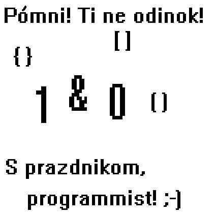 Открытка с днем рождения, программист!