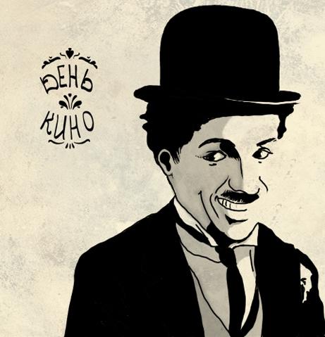 Открытка Чарли Чаплин