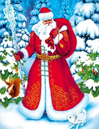 Открытка для Деда Мороза!