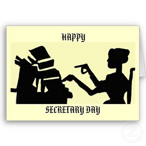 Открытка моей любимой секретарше
