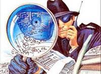 Открытка шифровальщик