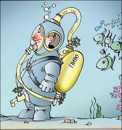 Шуточная открытка водолаз