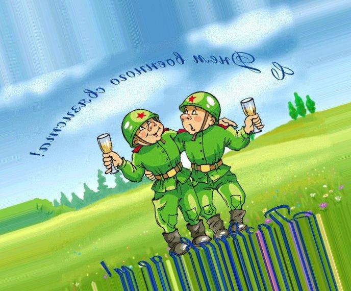 Открытка с днем военного связиста!