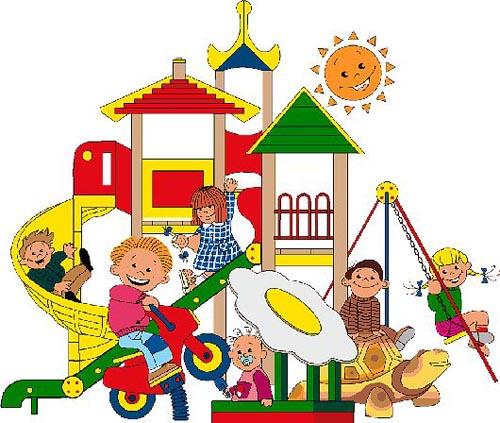 Открытка с днем всех дошкольных работников!