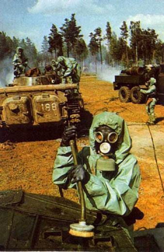 Открытка радиационная защита
