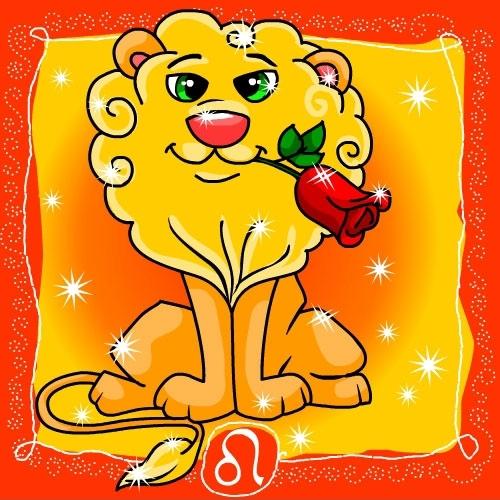 Открытка-поздравление для льва