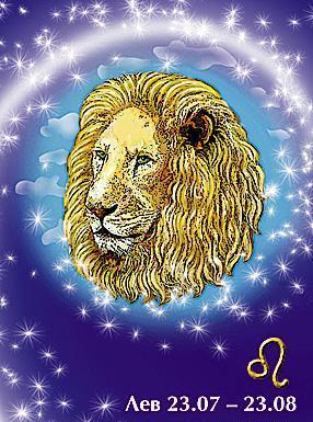 Открытка знак зодиака лев