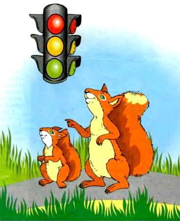 Советская открытка светофор