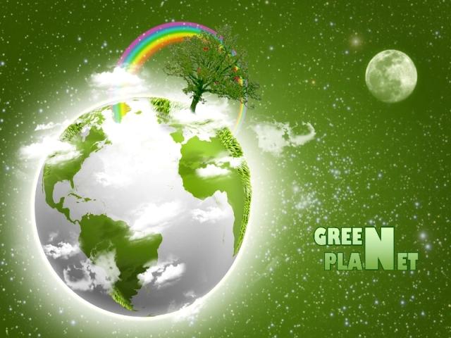 Открытка зеленая планета