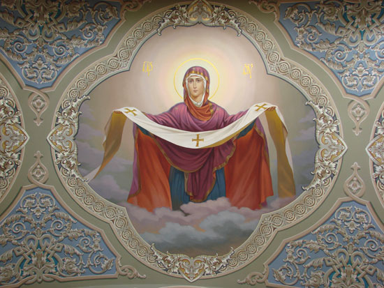 Открытка Богородица