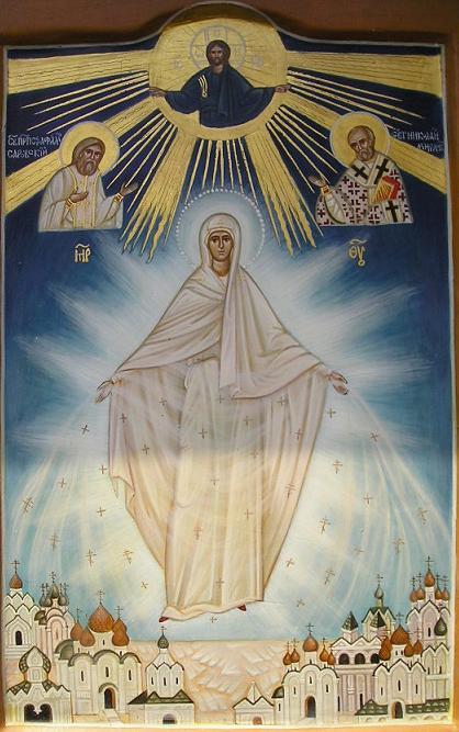 Открытки Дева Мария
