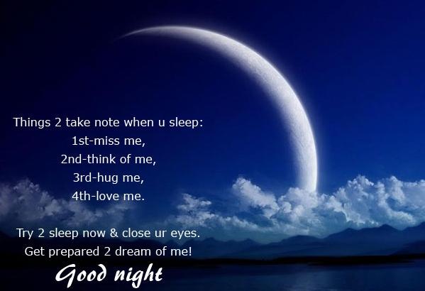 Открытка спокойной ночи девушке