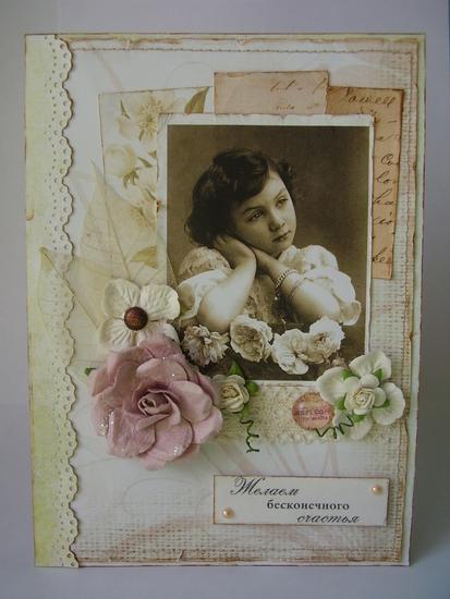Поздравительная открытка свекрови