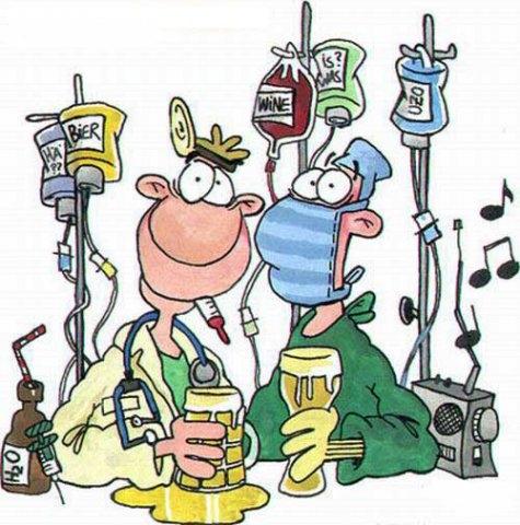 Открытка с днем анестезиолога!