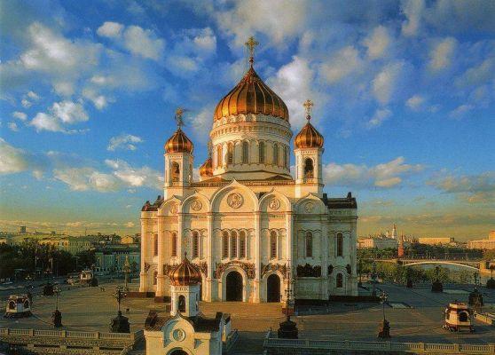 Открытка храм Христа Спасителя!