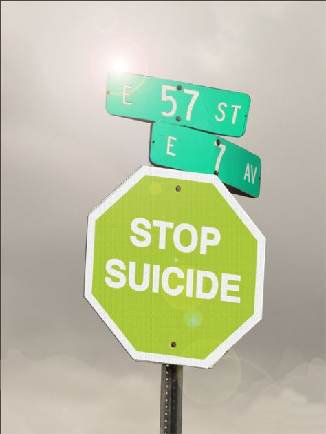 Открытка остановите самоубийства!
