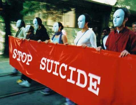 Открытка stop suicide!