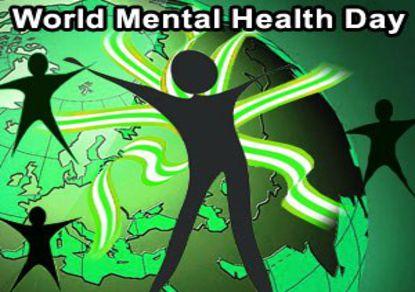 Открытка 10 октября — всемирный день психического здоровья