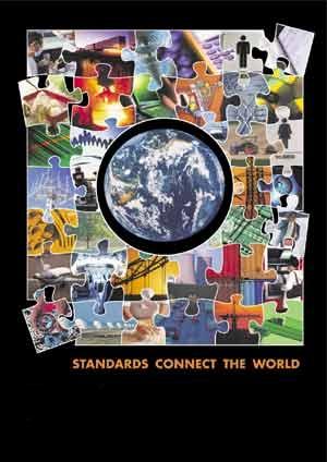 Открытка стандарты объединяют мир