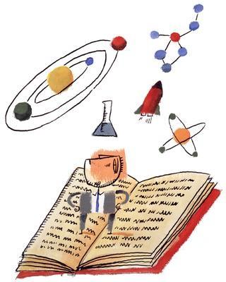 Открытка поздравляю с днем науки и научных открытий!