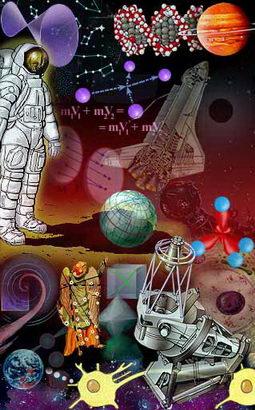 Открытка всемирный день науки!