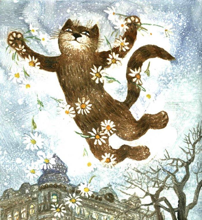 Открытка 8 июня — всемирный день Петербургских кошек и котов