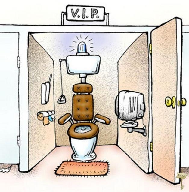 Открытка 19 ноября — всемирный день туалета
