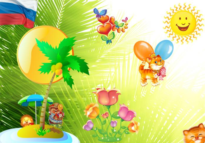 Детская открытка лето